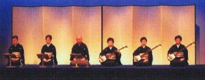 Nagauta performance at the Gendai Reiki International Conference 2012 in Kyoto