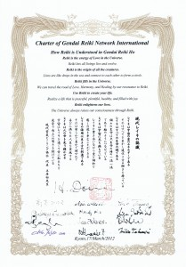 Charter of the Gendai Reiki Network International, signed by a representative from each nation represented