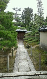 Entrance to Shinju An Temple (The Pearl Hut)