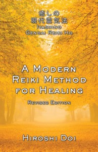 Iyashino Gendai Reiki Ho by Hirshi Doi
