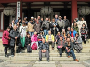 On the steps of Kurama Dera Temple.  Gendai Reiki Network Conference 2014.